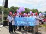 Lopen voor Hoop 2 3 juli 2011